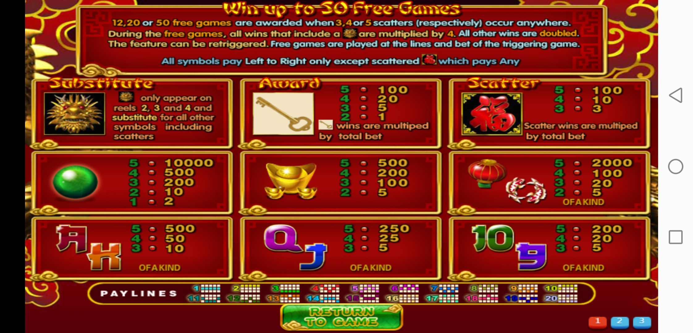 How To Play Dragon Gold 金龙赐福 Mobile Slot in 918Kiss SCR888 Famous Betting Site Malaysia 2020