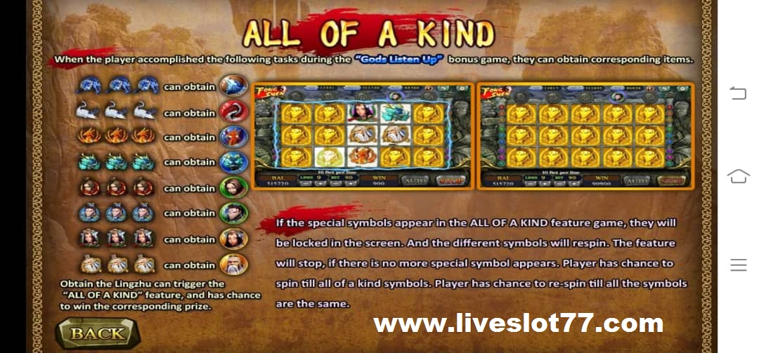 How To Win Fong Shen Slot Game In XE 88 APK_LiveSlot77