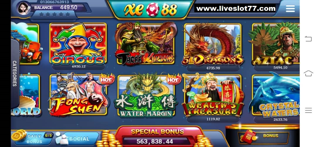 Join & Play Three Kingdoms Slot In XE 88 Game Slot@LiveSlot77